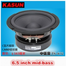 6'' bass speaker PP cone rubber surround woofer 8ohm 130W