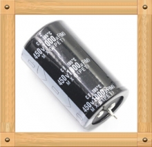 ARTHYLY 450V 1000UF Electrolytic capacitor 35*60