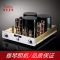 YAQIN MC-10T EL34 x 4 Class A Valve Tube Integrated Amplifier