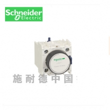 SCHNEIDER LADT0 LA-DT0 0.1-3S DELAYER FOR CONTACTOR