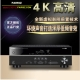 YAMAHA RRX-V377 5.1-Channel A/V Home Theater Receiver