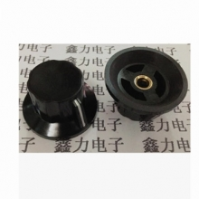 Plastic ABS material potentiometer knob diameter 40mm/6mm