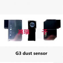 G3 Digital PM2.5 Laser dust sensor