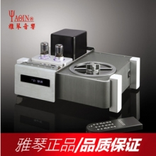 Yaqin SD-33A 6N8P HiFi Vacuum tube CD player