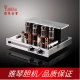 YAQIN MC-5881A Vacuum Tube HI-FI audio amplifier