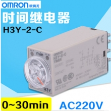 OMRON Time Relay H3Y-2-C AC220V 0~30min Pin8
