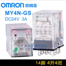 OMRON relay MY4N-GS DC24V 3A Pin14 replace MY4N-J