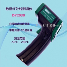 Infrared thermometer DY2030 range (-50℃~280℃)
