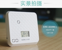 Home desktop PM2.5 air quality detector high precision sensor