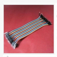 40p dupont cable jumper wire 20CM 1P-1P 2.54mm