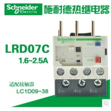 SCHNEIDER relay 1.6-2.5A LRD07C overheat protetion relay