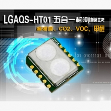 CO2 VOC Formaldehyde Temperature and humidity sensor
