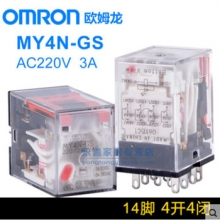 OMRON relay MY4N-GS AC220V 3A Pin14