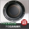 7.5'' bass subwoofer speaker with heavy bass effect 4 ohm/60W