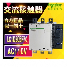 Schneider contactor LC1-D205F7C AC110V LC1D205F7C