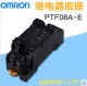Relay SOCKET PTF08A-E for OMRON LY2N-J
