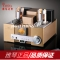 YAQIN TOP PSVANE 845 tube amplifier MS-650B HIFI signle-ended Class A amplifier
