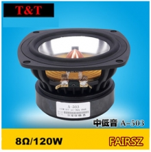 5.25 inch transparent tray basin bullet horn midbass speaker 8Ω 120W