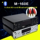 FX-Audio M-160E Bluetooth4.0 Digital Audio Amplifier