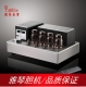 Yaqin MS-110B professional tube amplifier use the valve KT88
