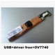 USB cameral module with OV7740 driver free