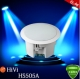 Hivi HS505A 5.25'' in-ceiling speaker 8 ohm fixed resistance
