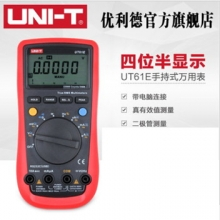 UT61E Automatic range multimeter high precision