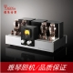 YAQIN MC-550C 300Bx4 Vacuum Tube HiFi audio tube amplifier